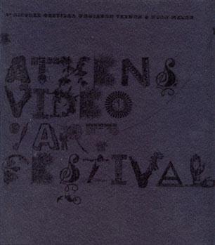 programme rencontre racine 2010